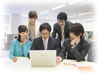 ホームページは重要な営業ツールです。